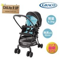 英國 Graco CitiLite R up 特價 雙向 單手收車 輕量 挑高型 嬰幼手推車 bb車 – 星海綠 5.3kgs