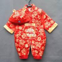 新年 唐裝 嬰兒冬季夾棉夾衣 0741