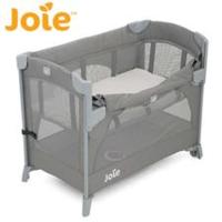 英國 /Joie /Kubbie™ Sleep /嬰幼兒/ 伴睡安撫 / 兩層/ 遊戲網床 – 霧灰