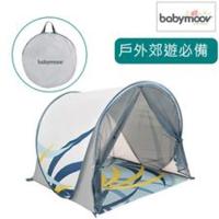 法國 Babymoov 防紫外線摺疊旅行帳篷
