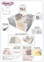 韓國 Haenim toys 寶寶屋連可摺地地墊套裝 L1470xW1470XH60mm