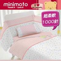 MINIMOTO 迷你花園 七件套 床品套裝