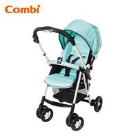 日本 Combi Urban Walker Lite 特價 雙向 單手收車 加厚軟墊 大車篷 嬰幼兒手推車 bb車 湖水藍 6.6 kgs