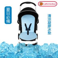 California Bear 凝膠式冰涼嬰兒車墊 (嬰兒車配件)