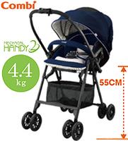日本/Combi/Mechacal Handy 2 Cas/雙向/輕量/高座位/特大盛籃/巨型車篷/嬰幼兒手推車/bb車/車重4.4 kgs