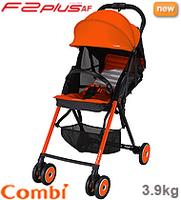日本 / Combi / F2 Plus AF / 特價 / 輕量 / 高坐位 / 單手收車 / 高挑型 / 嬰幼兒手推車 / bb車 /橙色/ 3,9 kgs