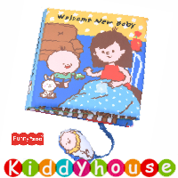 bb嬰兒車玩具/禮物精選~歡歡欣欣迎接小B嬰兒早教布書 T610 現貨