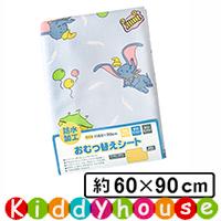 BB嬰兒用品~純棉防水隔尿床墊 60X90cm NP185 現貨