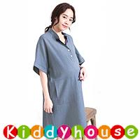 online香港孕婦時裝服飾專門店hk~休閒哺乳餵奶裙 MF427 現貨