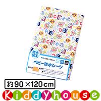 BB嬰兒用品~純棉防水隔尿床墊 90X120cm NP180 現貨
