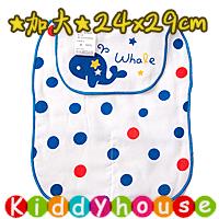 bb嬰兒用品~優質5層紗布加大號墊背吸汗巾(鯨魚) BB1376 現貨