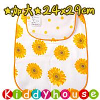 bb嬰兒用品~優質5層紗布加大號墊背吸汗巾(小花) BB1590 現貨