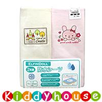 BB嬰兒用品~純棉防水隔尿床墊2枚裝(70x120cm) NP188 現貨
