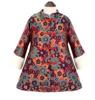 秋冬季中童兒童女童長袖唐裝中國服民族傳統服賀年服新年服 #PO8298