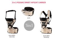 韓國 Pognae Hipseat - Pognae Smart 3-in-1嬰兒腰凳式座墊 + 雙肩背帶 + 單肩網兜背帶 + 有機咬咬綿(**加送腰包)