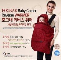 韓國 Pognae 嬰兒保暖衣