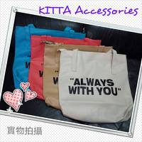 BAG1088 韓版ALWAYS WITH YOU單肩袋