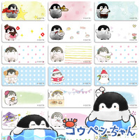 Positive Penguin name stickers 正能量企鵝 姓名貼紙 - 3013
