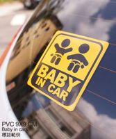 Yellow PVC 黃PVC -9090-1