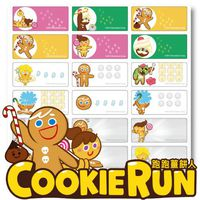 Cookie Run (The Gingerbread Man) name stickers 跑跑薑餅人姓名貼紙 - 3013