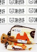Multi-purpose plain ironing stickers (can be written by hand) 白色多功能熨燙姓名貼布 -3013