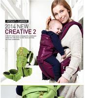 Jerry baby 多功能嬰兒雙肩純棉腰凳 背帶 嬰兒揹帶 BB腰櫈 HIP SEAT 幼兒腰椅 門市現貨 (2色)