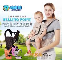 (售完)多功能 嬰兒背帶hip seat 韓國抱嬰腰凳 背帶 腰帶 腰椅 嬰兒揹帶 0247