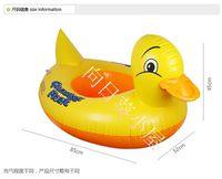 加厚會叫黃鴨造型皮艇 水抱 救身圈 嬰兒水泡游泳圈 浮圈 游泳用品 001
