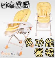 ((已售完))香港孕婦及嬰幼兒/日本品牌/嬰兒兒童多功能餐椅/ 可升降/可調節/搖籃/High chair / #1899