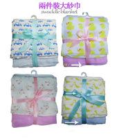 ((向日葵小屋)) 原單出口夏季薄款吸汗透氣 超大 100%棉紗巾 多用途嬰兒襁褓包被 包巾兩件裝 120X120CM (104551)