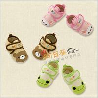 ((已售完))香港孕婦及嬰幼兒專門店/日本/卡通造型帆布鞋/嬰兒鞋/防滑粒粒/軟底學步鞋/學行鞋/# X-001