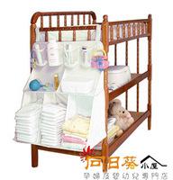 (售完)香港孕婦及嬰幼兒專門店/嬰兒床/最佳配搭/收納袋/嬰兒床立體掛包/超大號罝物袋/ 防水/#104808