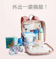 (向日葵小屋)香港孕婦及嬰幼兒專門店/媽咪袋/多功能大容量雙肩袋/媽媽外出袋/分區收納/子母袋 可拆設計/透動式隔尿墊 106088