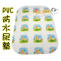 出口原單嬰兒雙層無味PVC防水隔尿墊 原包裝 76*58.5cm N433