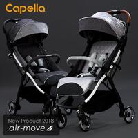 (向日葵小屋)香港孕婦及嬰幼兒專門店/韓國Capella Air-move/可平躺疊嬰兒手推車/可帶上飛機/行李櫃/輕便bb車 5.9kg #105929*