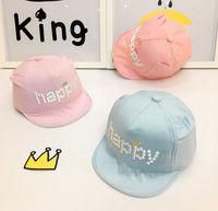 (向日葵小屋)香港孕婦及嬰幼兒專門店/兒童帽子/耳朵造型/happy字母/BB CAP帽/棒球帽/男女童/遮陽帽/鴨舌帽/防曬/多色可選105715