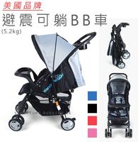 ((已售完))香港孕婦及嬰幼兒專門店/美國品牌/嬰兒推車/可躺/可摺疊/BB車/四輪穩定/避震/5.2kg/0-3歲/鋁合金手推車 105676