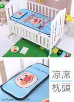 (向日葵小屋)香港孕婦及嬰幼兒專門店/夏季/冰絲涼席/透氣網眼/嬰兒床專用/送枕頭/120x60cm 105787