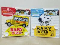 (向日葵小屋)香港孕婦及嬰幼兒專門店/日本/車上有寶寶/注意貼/baby in car/史努比吸盤車貼/2款可選