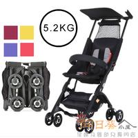 [預訂款](向日葵小屋)香港孕婦及嬰幼兒專門店/口袋車/超輕便/登機/五點式/嬰兒士的車/可半躺/可拆扶手/可摺疊/可上飛機/5.2KG