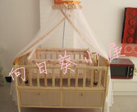 嬰兒床 BB床專用 宮廷蚊帳 加密蚊帳 (只限門市自取,不郵寄.謝~) 104418