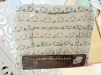 (向日葵小屋)日本品牌 嬰兒餐椅棉布套+白色絨坐墊 一set出售 105973