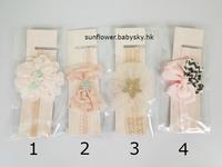 (向日葵小屋)香港孕婦及嬰幼兒專門店/歐美/兒童髮帶/嬰兒髮飾/寶寶髮帶/頭帶/多款選/絲帶/公主/粉紅髮帶