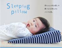 (向日葵小屋)日本 防嘔奶 防嗆奶 嬰兒 枕頭 傾斜枕  大尺寸三角枕 側睡枕 寶寶 餵奶枕頭 5337