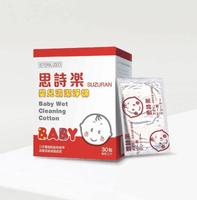 ((向日葵小屋)) 日本製 / 日本思詩樂 Suzuran / 嬰兒潔淨濕棉 / 清潔棉 /濕紙巾 / 30包(1包2片) 105932