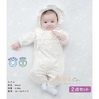 ((已售完))(向日葵小屋)香港孕婦及嬰幼兒專門店/嬰兒夾衣套裝/滿月彌月禮服/寶寶/公主白色蕾絲+公主帽/連身衣/連體衣 5518