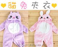 (向日葵小屋)香港孕婦及嬰幼兒專門店/日單/嬰兒服裝/珊瑚絨 /長袖夾衣/毛毛夾衣/連身衣/連身衫/保暖/貓貓小兔兩款