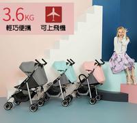 ((已售完)) 香港孕婦及嬰幼兒專門店/可坐可躺/超輕便3.6kg/可摺疊/嬰兒手推車/四輪避震bb車(可上飛機)/送杯架+一張坐墊