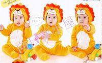 ((已售完)) 春冬款 可愛立體獅子搖粒絨 嬰兒造型夾衣/包腳夾衣70 80 90 95碼 1003