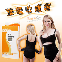 ((向日葵小屋))孕婦 產後 收腹帶 束腰帶 收身 腰封 透氣 減肥 瘦腰 塑腰 塑身 運動#801
